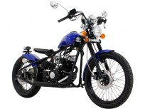 SWITCH BLADE 250cc CHOPPER For Sale